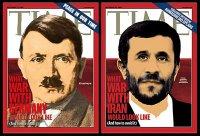 Time, Iran, Hitler: El tercer affiche preseleccionado sobre el tema. Que venga el autor a reclamar su premio aquí a nuestro Blog, pues no sé a quién pertenece, pero es muy bueno. De quien seas, lo felicito. Josán Caballero.