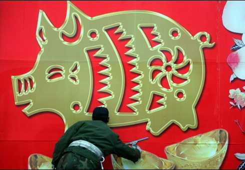 horoscopo chino 2007 ano jabali: