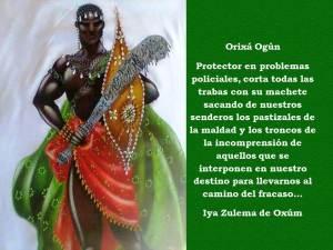 ORIX_O~1
