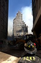 150px-WTC-remnant_highres